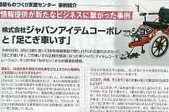 201212-2kaiho_min
