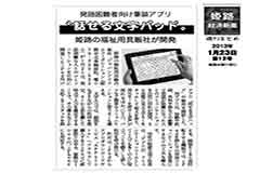 2013-0115himekei_min
